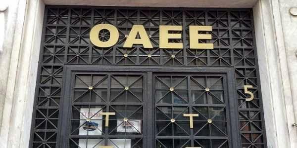 Μνήμη και Τιμή στους χιλιάδες Έλληνες που έπεσαν θύματα της κρατικής εγκληματικής οργάνωσης του ΟΑΕΕ μαζί με τις οικογένειές τους