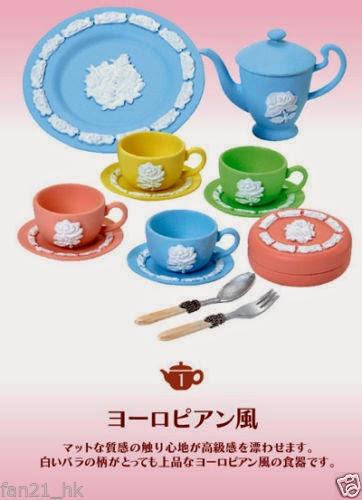 Japan Re-ment Miniature dollhouse Tea Time Collection Tea Party Tableware #01