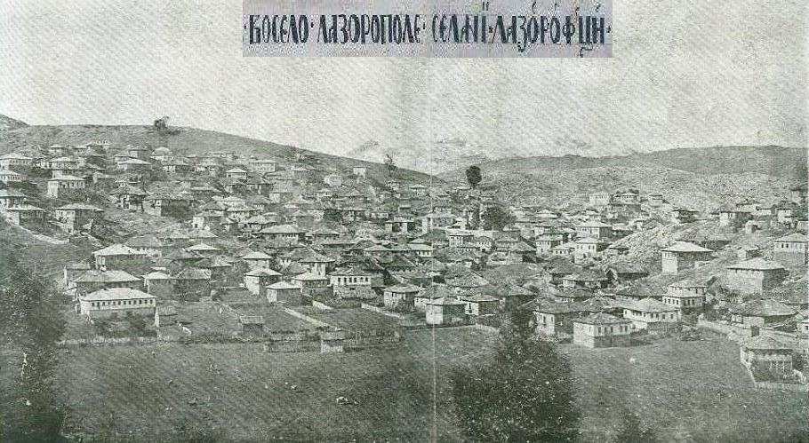 LAZAROPOLE   MACEDONIA