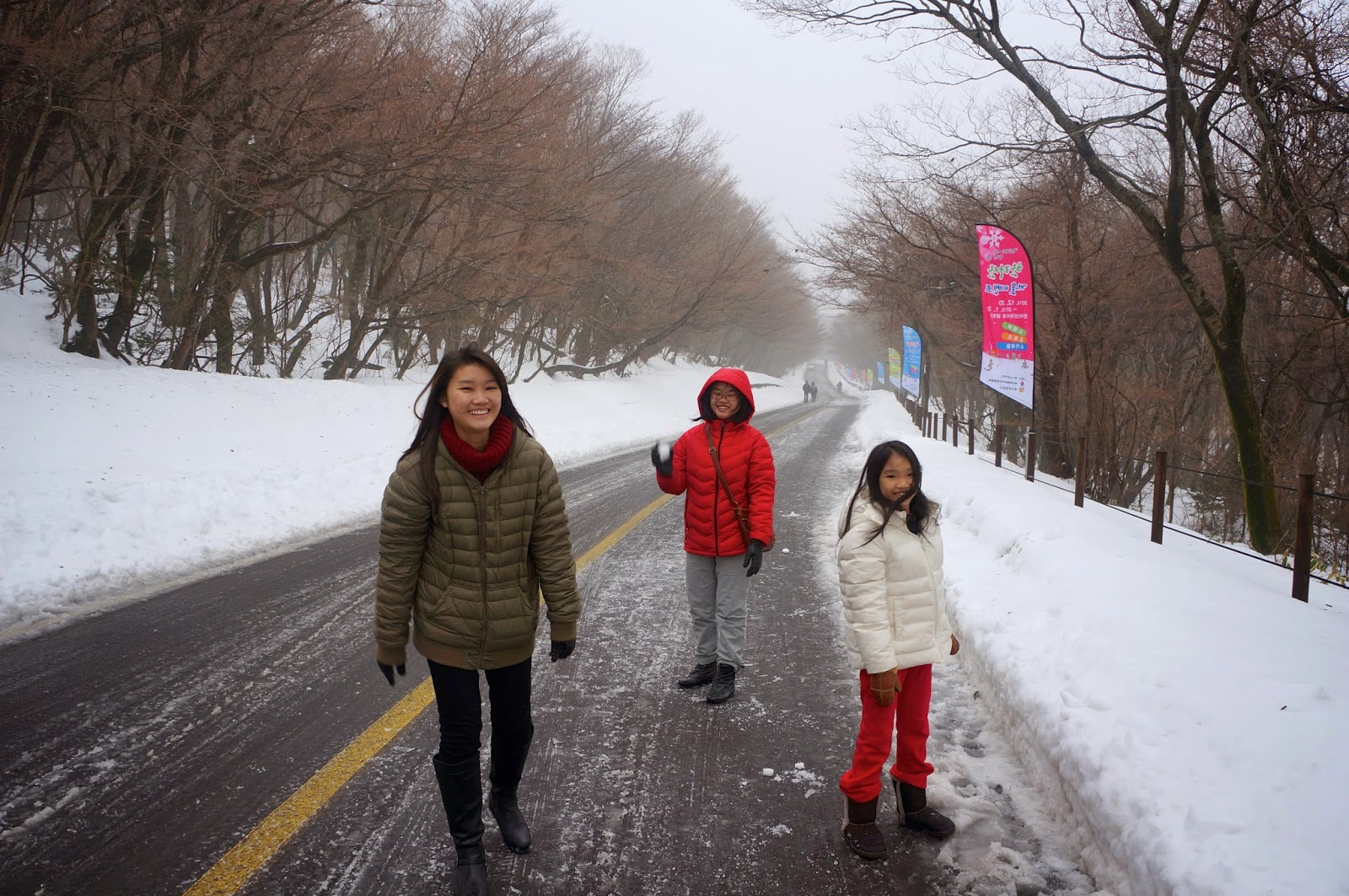 Jeju Island Hallasan