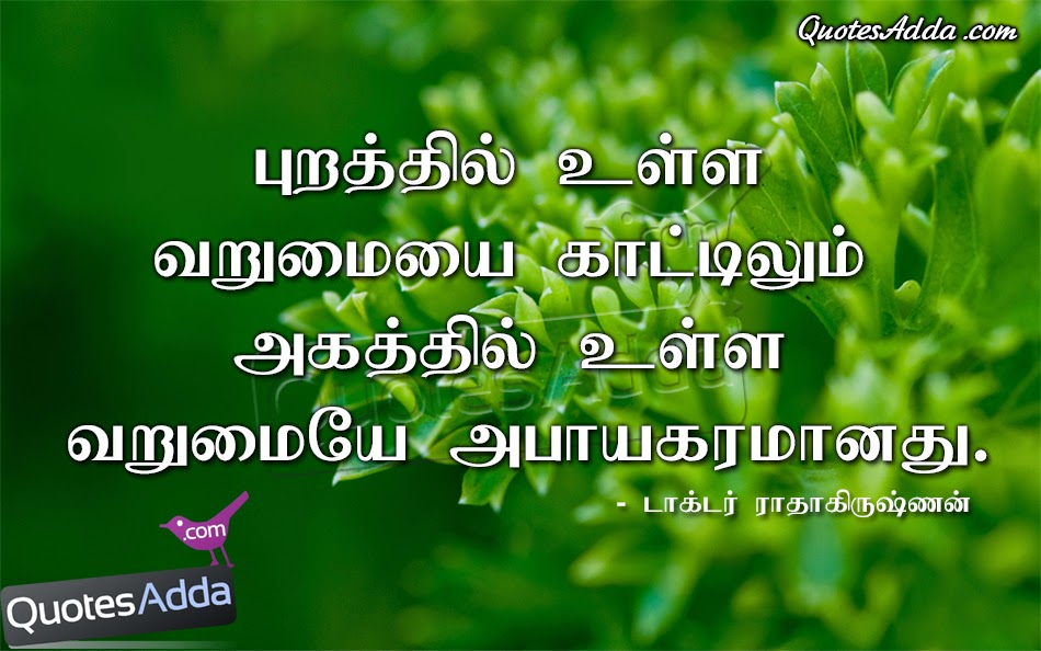 2015 new year tamil wishes