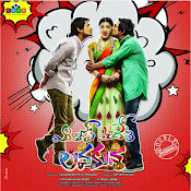 Lavakusa movie wallpapers-thumbnail-5