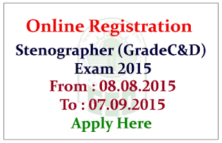 Online Registration Starts for Stenographer (Grade C & D) Examination