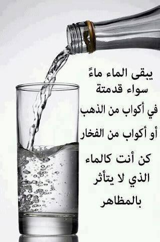 صور حزينه مكتوب عليها حكم واشعار حزينه
