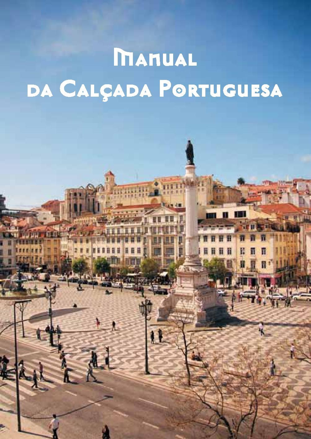 Manual da Calçada Portuguesa (DG Energia/2009)