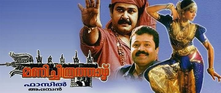 Malayalam Movie Manichithrathazhu