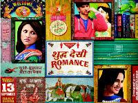 Suddh Desi Romance