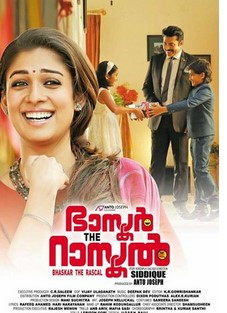 Bhaskar the Rascal (2015) Malayalam Movie DVDRip 350MB