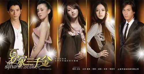 phim chị em gái 2010