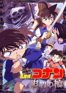 3gp DetectiveConan The Movie 11