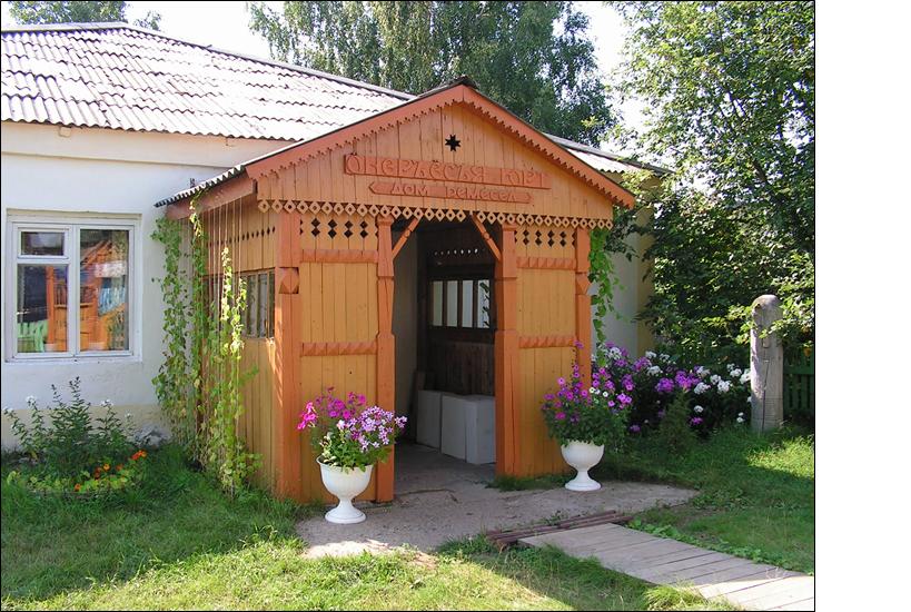 Узей-Туклинский Дом ремесел
