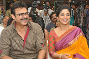 Drushyam Movie success meet photos-thumbnail-4