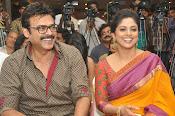 Drushyam Movie success meet photos-thumbnail-4