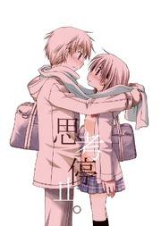 Shikou Teishi. Manga