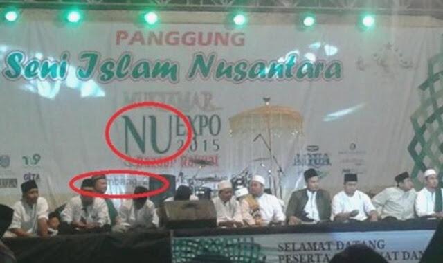 http://pengetahuan-asikmenarik.blogspot.com/2015/08/muktamar-nahdlatul-ulama-nu-ke-33.html