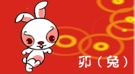 rabbit zodiac 2012 卯 兔