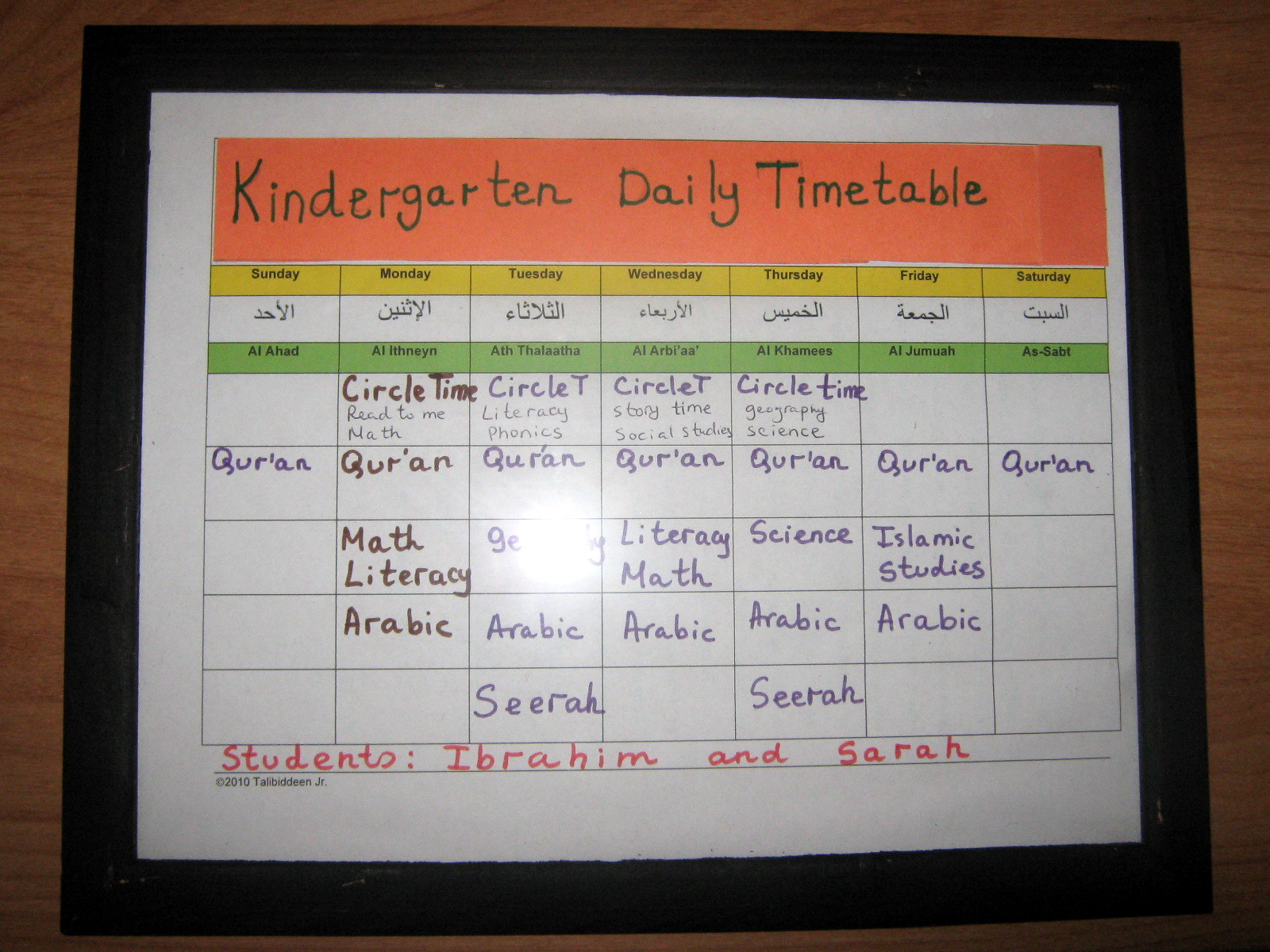 Preschool table time activities