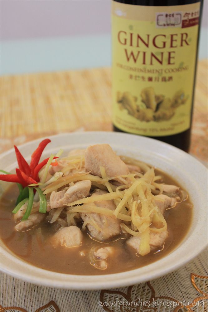 Goodyfoodies recipe chinese ginger wine chicken i love ginger so i find this an extremely fragrant and flavorful dish it warms my body and tummy everytime i have this thank god that i can enjoy this forumfinder