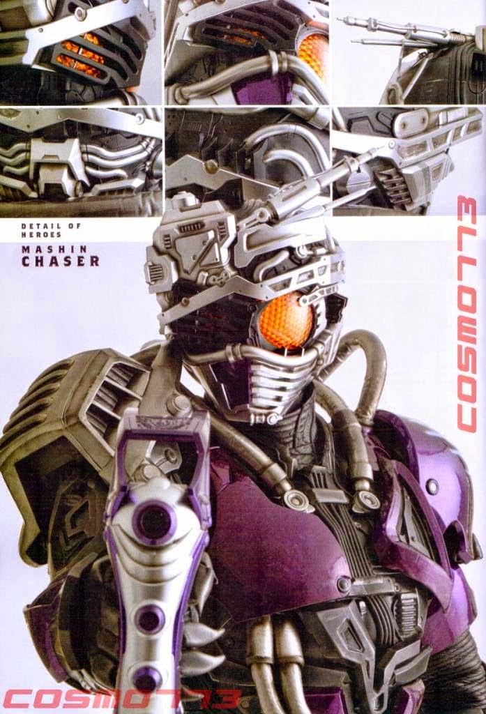 Detil Kostum Kamen Rider Machine Chaser