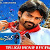 REVIEW : SUBRAMANYAM FOR SALE