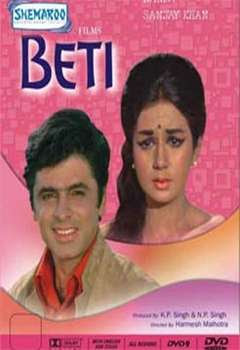 Beti movie