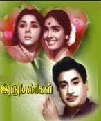 Iru Malargal 1967 Tamil Movie Watch Online
