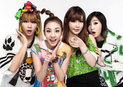 Konser 2NE1 di Jakarta Ditunda