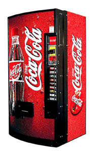 מכונות שתייה אוטומטיות יד שנייה, כדאי?