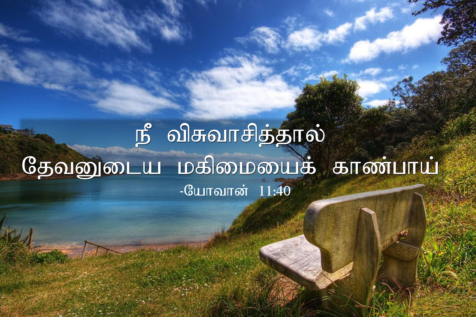 Latest Tamil Christian Songs - Jesus Christ Wallpapers
