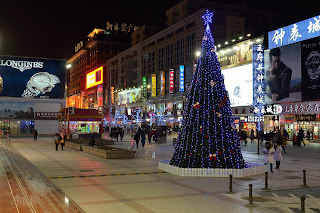 Christmas tree display on Wangfujng street in Beijing