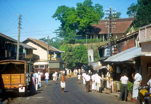 Old Sri Lanka Photo
