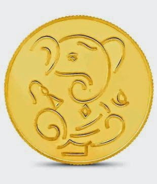 Buy 10 gm 22kt purity 916 Fineness Ganesha Gold Coin by Caratlane at Rs.26542