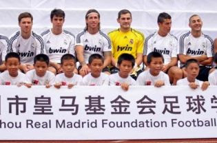 Football match Real Madrid vs Guangzhou China
