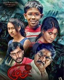 Watch Mooch (2015) DVDScr Tamil Full Movie Watch Online Free Download