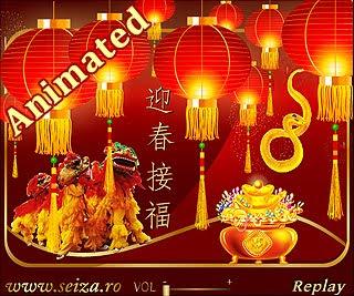 Tarjeta animada para el Año Nuevo Chino (Año de la Serpiente)