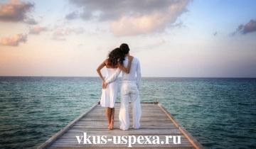 Правила счастливых отношений, как сохранять любовь в отношениях