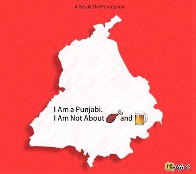 Punjabi perception