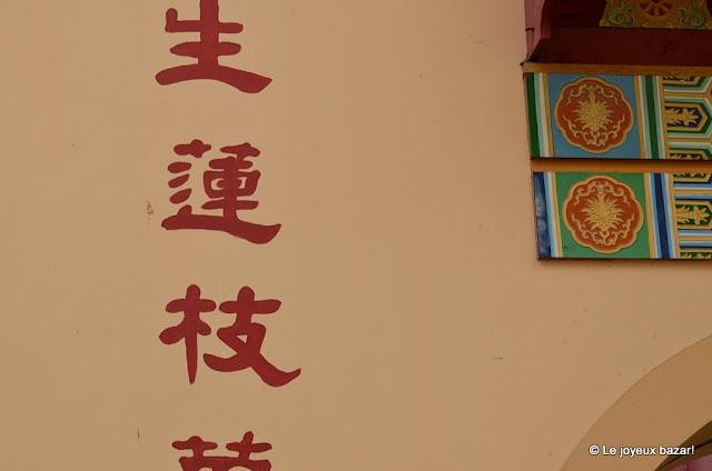 Amsterdam - quartier chinois