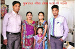 G.P.S.C WEBSITE GUJARAT