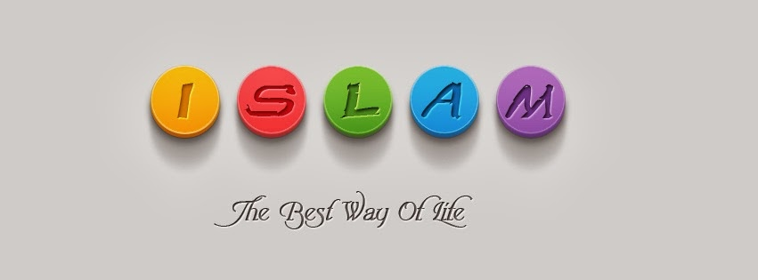 Islam The Best Way of Life Wallpapers