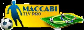 Maccabi Pro