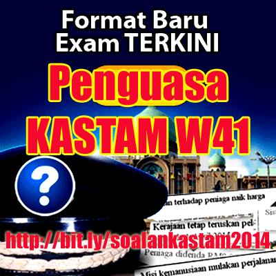 Tips dan Rujukan Exam Penguasa Kastam Gred W41