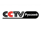 CCTV Russian TV