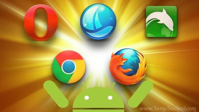 أفضل 5 تطبيقات مجانية لتصفح الانترنت لأجهزة أندرويد في آخر اصداراتها