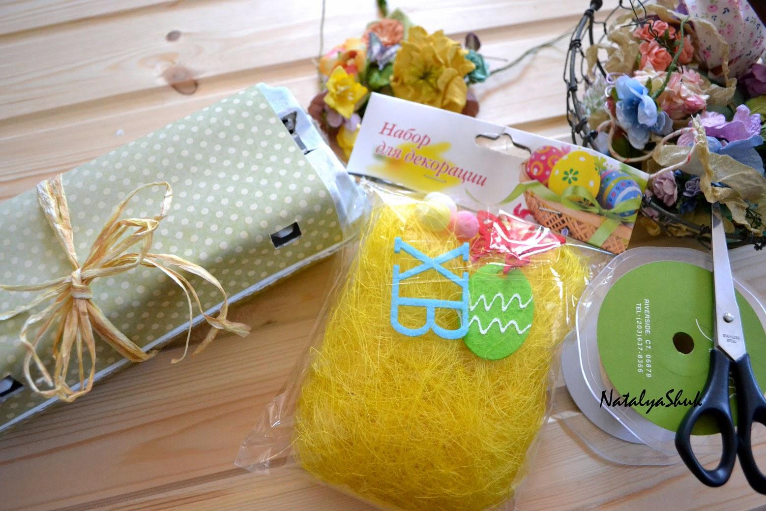 Фото перевязать яйца 14 фотография