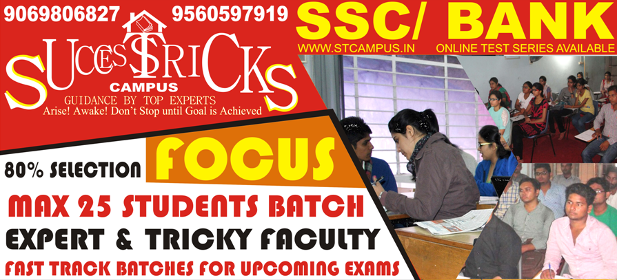 SSC COACHING GHAZIABAD