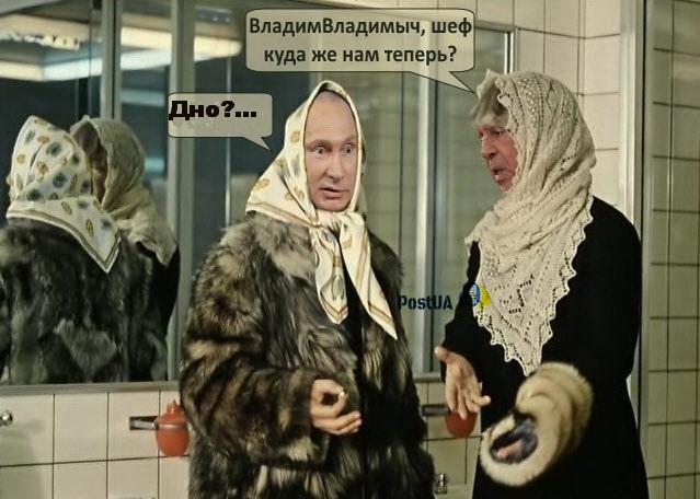 Есть три причины, из-за которых Путин может решиться на отступление в войне против Украины, - Washington Post - Цензор.НЕТ 2994