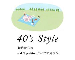 40's Style