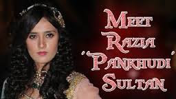 Razia Sultan Serial India MNCTV