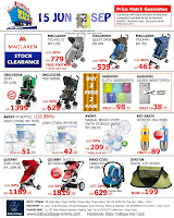 Baby Cottage Mega Sale
